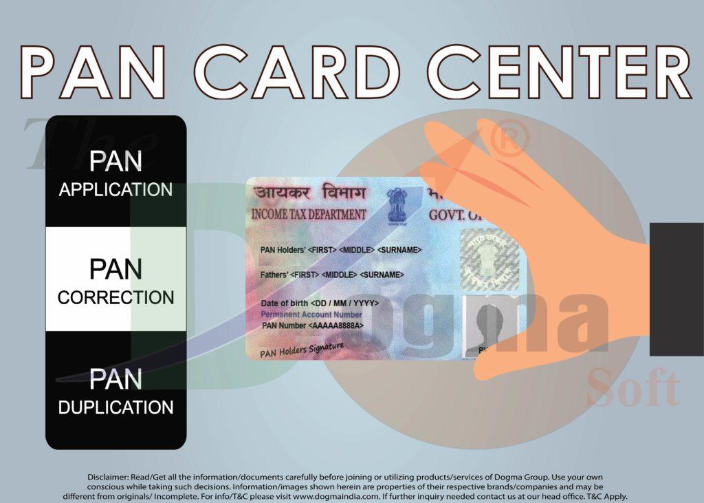 pan-card-image-for-blog